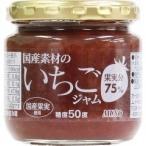 ムソー 国産素材のいちごジャム ( 200g )