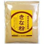 国内産大豆使用きな粉 ( 120g )
