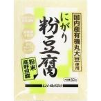 ムソー 有機大豆使用 にがり粉豆腐 21649 ( 50g )