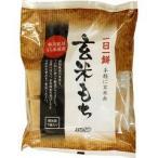 ムソー 玄米もち(特別栽培米使用) ( 315g*7コ入 )
