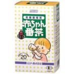 有機 赤ちゃん番茶 ( 2g*20本入 ) ( お茶 )