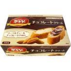 デキシー チョコレートクリーム ( 200g )/ デキシー