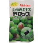 梅丹本舗 古式梅肉エキスドロップ ( 60g ) ( お菓子 )