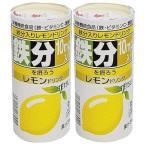 鉄ドリンク TETSU レモン ( 210g )
