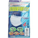 高性能 防塵不織布マスク ( 4枚入 )