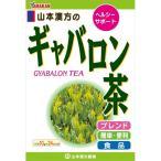 山本漢方 ギャバロン茶 ( 10g*24包 )