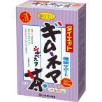 山本漢方 ダイエット ギムネマ シルベスタ茶 ( 5g*32包 )/ 山本漢方
