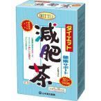 ショッピングダイエット 山本漢方 ダイエット減肥茶 ( 5g*32分包 )