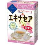 山本漢方 エキナセア 100% ( 3g*10包 )