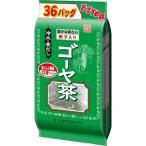 山本漢方 ゴーヤ茶 ( 8g*36包 )