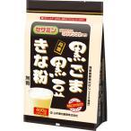 山本漢方 黒ごま 黒豆きな粉 お徳用 ( 200g*2 )