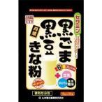 山本漢方 黒ごま 黒豆きな粉 分包 ( 10g*20包 )