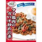 タイの台所 タイ鶏肉のガパオ炒めの素 ( 80g )/ タイの台所