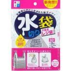 水切り袋 穴あきレジ袋タイプ ( 30枚入 ) ( キッチン用品 )