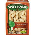ソル・レオーネ 白いんげん豆 ( 380g )/ ソル・レオーネ(SOLLEONE)