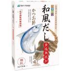 四季彩々 和風だし 食塩無添加 ( 4g*30袋入 )/ 四季彩々 ( 甜菜糖 )