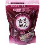美人玄米 無洗米 ( 1kg )