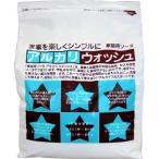 アルカリウォッシュ お徳用 ( 3kg ) /  アルカリウォッシュ ( セスキ炭酸ソーダ アルカリウォッシュ 3kg 炭酸 洗剤 )