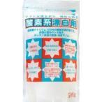 ちのしお販売 酸素系漂白剤 ( 500g ) ( 酸素系漂白剤 )