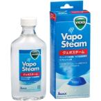 ヴィックス スチーム加湿器用 リフレッシュ液 ( 177ml )/ ヴィックス(VICKS)