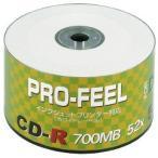 PRO-FEEL データ用CD-R 700MB PF CDR80 PW50SH ( 50枚入 )