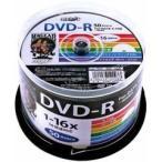 ハイディスク DVD-R 4.7GB スピンドル 1〜16倍速対応 ワイドプリンタブル HDDR47JNP50 ( 50枚入 )/ ハイディスク(HI DISC)