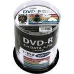 ハイディスク データ用 DVD-R 16倍速 ワイドプリンタブル HDDR47JNP100 ( 100枚入 )/ ハイディスク(HI DISC)