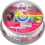 ハイディスク 録画用BD-RE 2倍速対応 ワイドプリンタブル HDBDRE130NP20 ( 20枚入 )/ ハイディスク(HI DISC)
