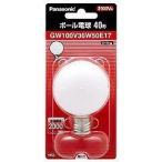 パナソニック ボール電球 40W形 ホワイト GW100V36W50E17 ( 1コ入 ) ( 白熱電球 )