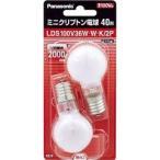 ミニクリプトン電球 ホワイト E17 35mm径 40形 LDS100V36W・W・K/2P ( 2コ入 ) ( 白熱電球 )