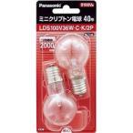 ミニクリプトン電球 クリア E17 35mm径 40形 LDS100V36W・C・K/2P ( 2コ入 ) ( 白熱電球 )