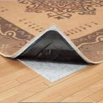 パナソニック かんたん床暖用 フローリング用シート 2畳相当 グレー DQ-21P ( 1枚入 )