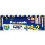 パナソニック アルカリ乾電池 エボルタ 単3形 ( 10本入 )/ エボルタ(EVOLTA)
