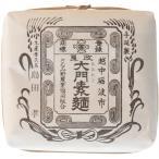 (訳あり)大門素麺 ( 350g )/ 大門素麺