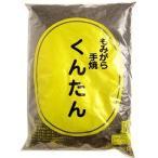 秋本天産物 くんたん ( 12L )