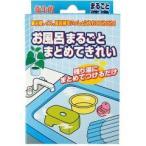 お風呂まるごとまとめてきれい ( 30g*2袋入 )