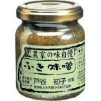 農家の味自慢 ふき味噌 ( 140g )