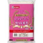 平成28年度産 おくさま印 香川県産 おいでまい ( 5kg )/ おくさま印 ( お米 白米 )