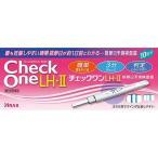 (第1類医薬品)チェックワン LH・II 排卵日予測検査薬 ( 10回用 )/ チェックワン