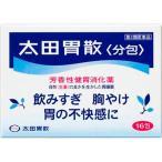 (第2類医薬品)太田胃散 分包 ( 16包 )/ 太田胃散