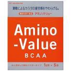アミノバリュー パウダー8000 ( 47g*5袋 )/ アミノバリュー ( アミノ酸 )