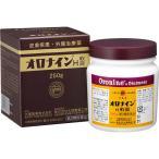 (第2類医薬品)オロナインH軟膏 ( 250g ) /  オロナイン