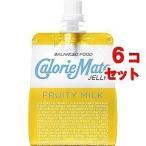 カロリーメイト ゼリー フルーティミルク味 ( 215g*6袋入 )/ カロリーメイト