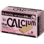 ザ・カルシウム ストロベリー ( 1セット ) ( お菓子 おやつ )
