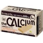 ザ・カルシウム バニラ ( 1セット ) ( お菓子 おやつ )