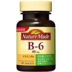 ネイチャーメイド ビタミンB6 ( 80粒入(40日分) )/ ネイチャーメイド(Nature Made) ( ビタミンb6 サプリ サプリメント ビタミンB-6 )