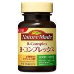 ネイチャーメイド ビタミンB コンプレックス ( 60粒入 )/ ネイチャーメイド(Nature Made) ( ビタミンb サプリ サプリメント ビタミンB )
