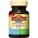 ネイチャーメイド ベータカロチン ( 140粒入 )/ ネイチャーメイド(Nature Made) ( サプリ サプリメント ベータカロチン )