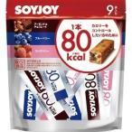 SOYJOY(ソイジョイ) カロリーコントロール80 ( 9本入 )/ SOYJOY(ソイジョイ) ( soyjoy カロリーコントロール ソイジョイ おやつ )