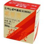 (第2類医薬品)葛根湯エキス顆粒Sクラシエ ( 30包 )
